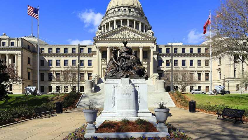Mississippi: Legislature Suspends Session