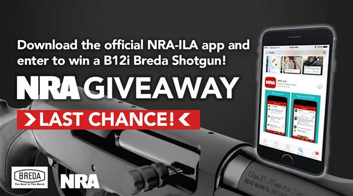 Last Chance to Win a Breda Shotgun -- Download the NRA App TODAY!