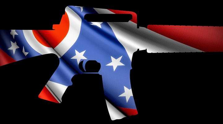 Assault on Firearm Industry Fails: Federal Court Dismisses Ohio Lawsuit